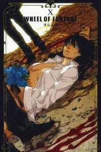 Yuu-Mi, Anime and the Apocalypse