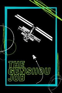 The Genshou Job.