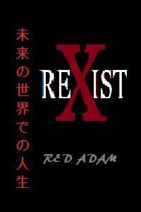 Rexist