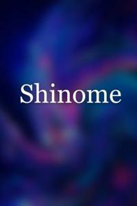 Shinome