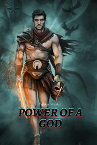 Power of a God