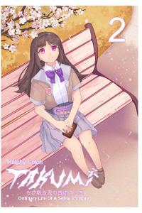 Takumi: Ordinary Life Of A Setsu Vampire