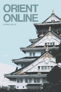 Orient Online